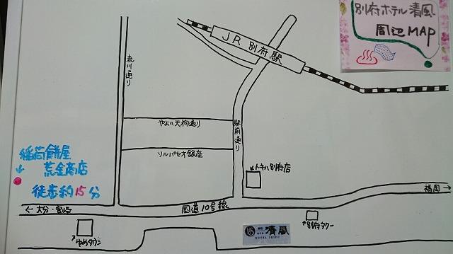 荒ちゃん地図