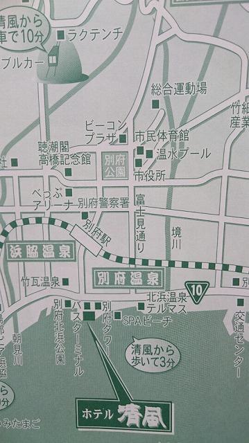 別府公園地図