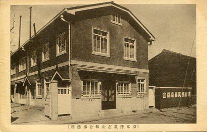京都搾乳畜産組合001