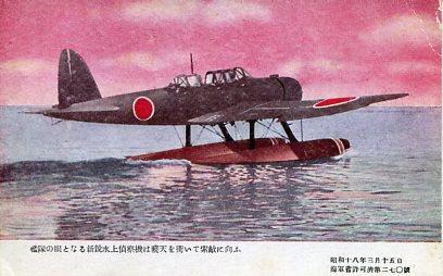 零式水上偵察機001