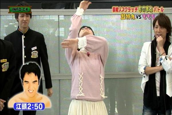ふじびじ20151230_019