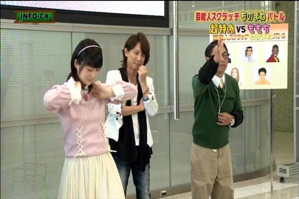 ふじびじ20151230_017