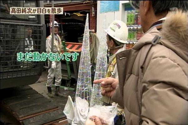 じゅん散歩0114_004