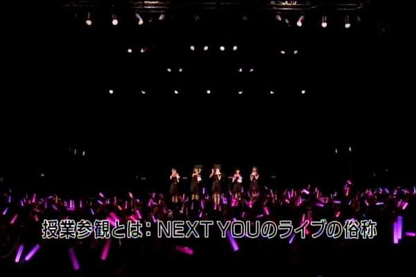 武道館20160206_015