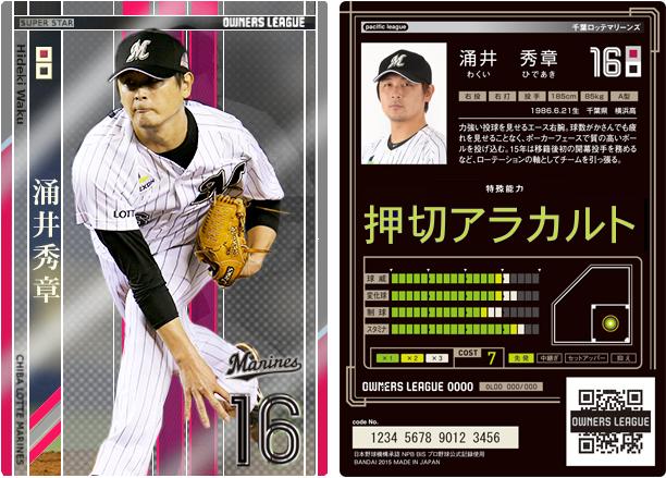 13 涌井