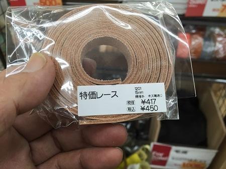 20151211びいすけと買い物11