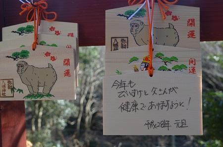 20160101初詣@弥勒町八幡神社11