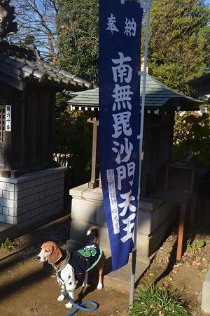 20160101習志野七福神②西光寺09