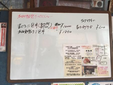 20160201有肴亭05
