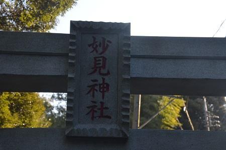 20160210妙見神社 成田・高03