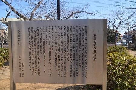 20160210佐原公園02