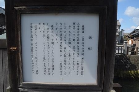 20160210佐原の雛めぐり17