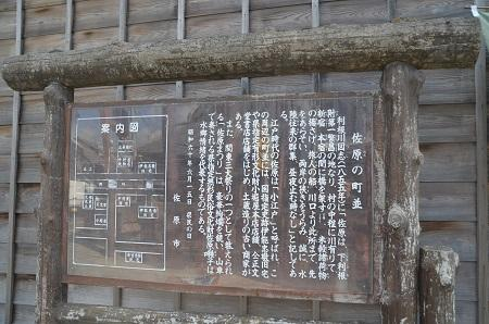 20160210佐原の雛めぐり38