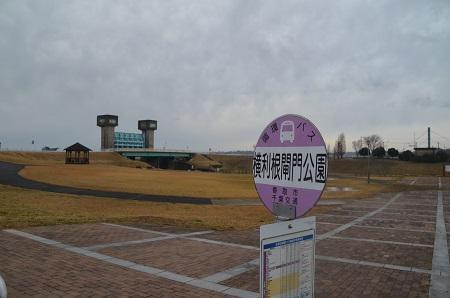 20160221横利根閘門ふれあい公園01