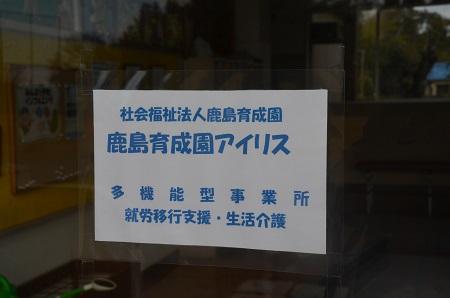 0160221牛堀第二小学校23