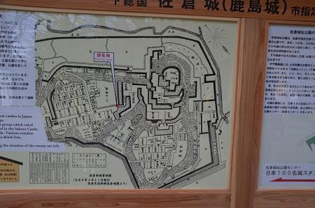 20160225佐倉城址公園04