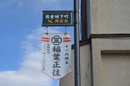 20160225城下町ひなめぐり29