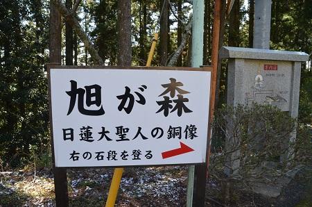 20160301清澄寺11