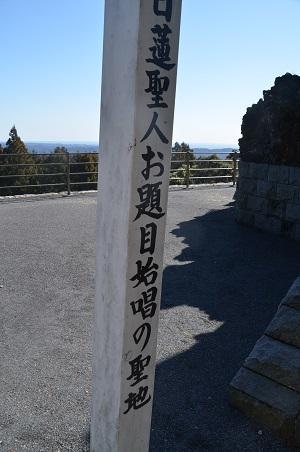20160301清澄寺17