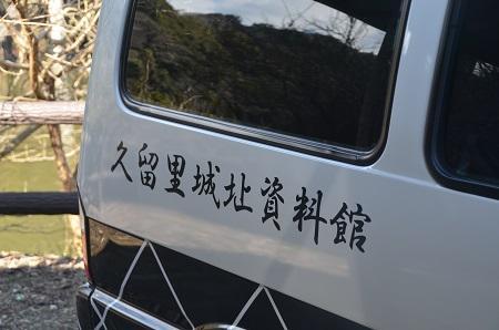 20160301金山ダム12