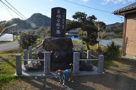 20160301大山小学校平塚分校跡03
