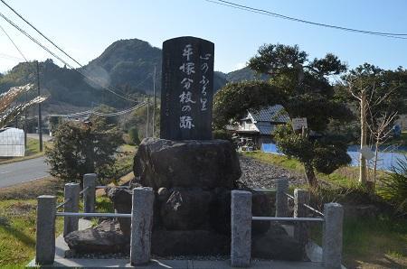 20160301大山小学校平塚分校跡02