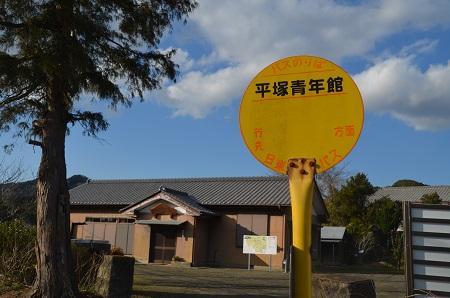 20160301大山小学校平塚分校跡16