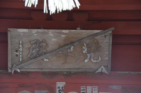 20160301大山寺07