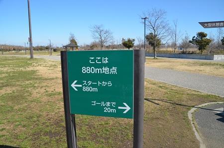 20160302まつぶせ緑の丘公園05