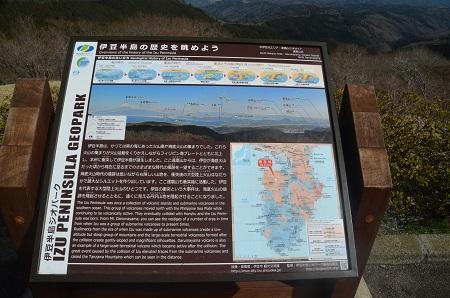 20160308だるま山10