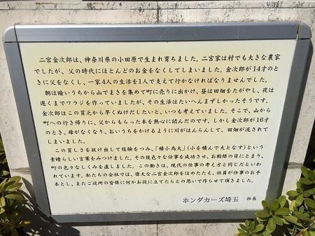 20160302二ノ宮像05