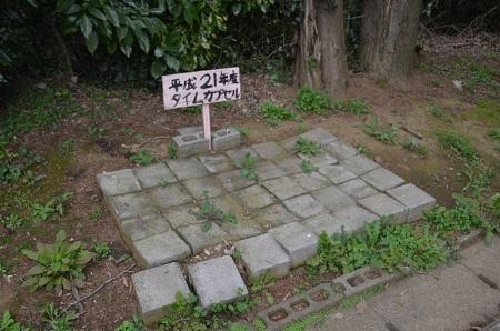 20160402長戸小学校29