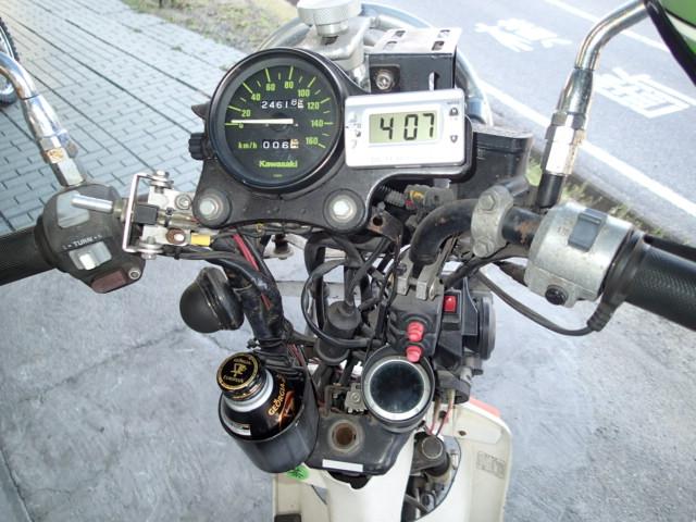 P3220040.jpg