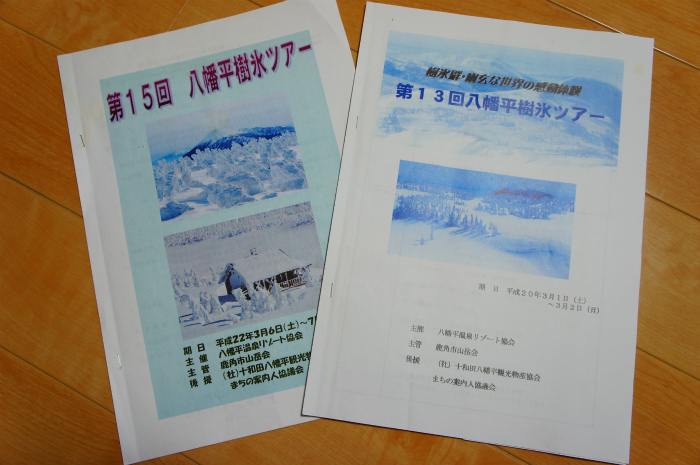 DSC02424.jpg