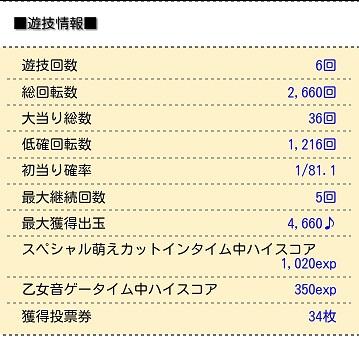 2016031701.jpg