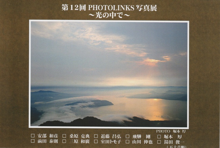 001-A1.jpg