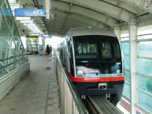 ishigaki (1)