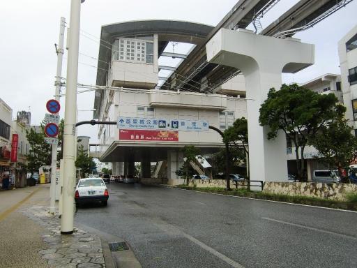 ishigaki (11)