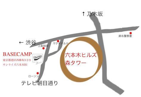 map@basecamp