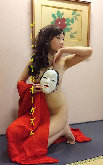 misakiakari