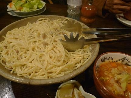 酒かすと納豆のカルボナーラ
