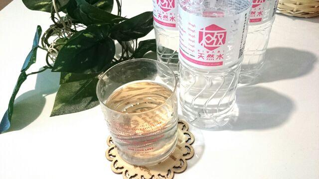 極天然水 (3)
