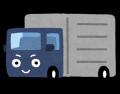 車(トラック