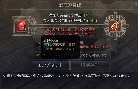 真Ⅲクザカ挑戦5
