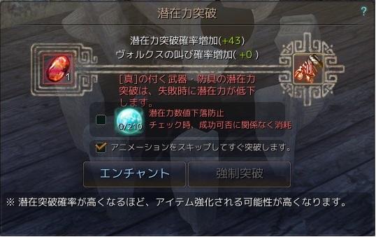 真Ⅲクザカ挑戦4