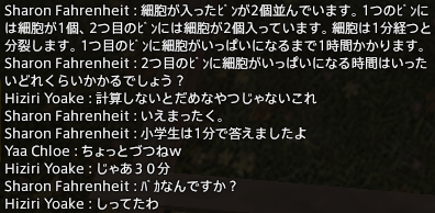 0222chat2.png