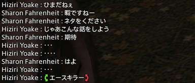 0223chat1.png