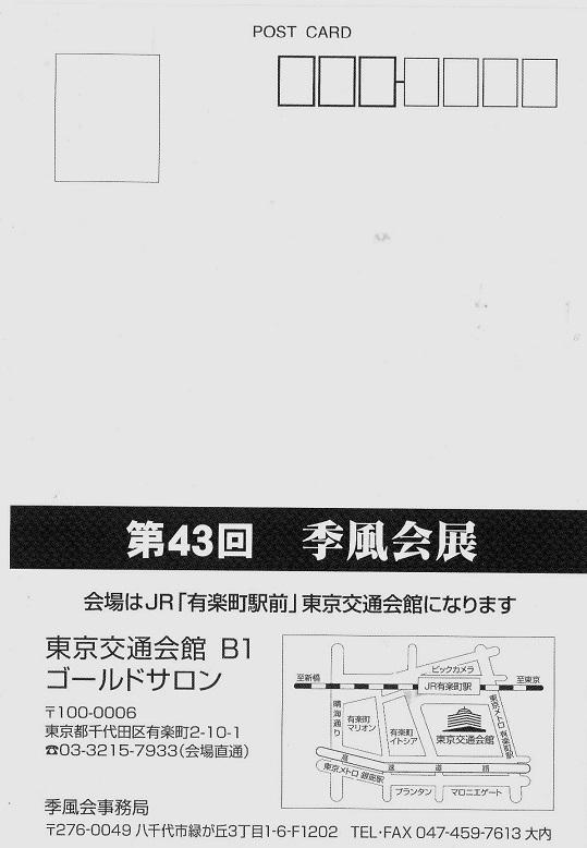 2 img035