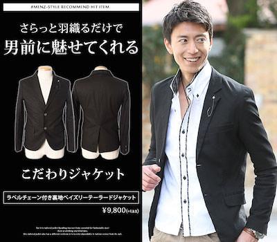 黒 テーラードジャケット
