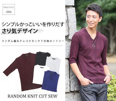 Tシャツ 色 選び方